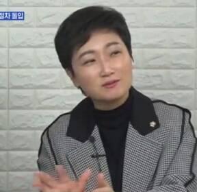 바른미래당, '손학규에 막말' 이언주 징계 논의 착수