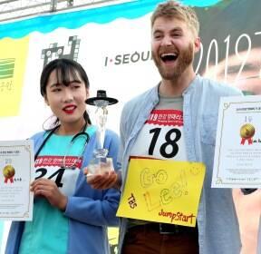 [서소문사진관] 서울 최고의 '멍때리기' 대장은 누구?