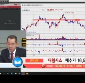 [국고처 권태민] 종목상담 - 다원시스(068240)