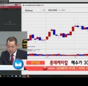 [국고처 권태민] 종목상담 - 롯데케미칼(011170)