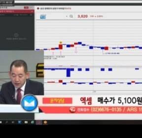 [국고처 권태민] 종목상담 - 엑셈(205100)