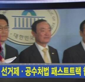 김주하 앵커가 전하는 4월 22일 뉴스8 주요뉴스