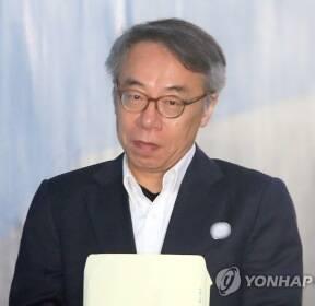 '사법행정권 남용' 의혹 임종헌, 법정으로