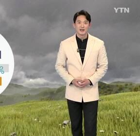[날씨] 밤사이 전국 봄비..내일 오전 대부분 그쳐
