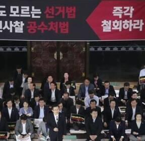 """한국당 """"패스트트랙 총력 저지""""..국회 철야 농성 돌입"""
