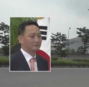 베트남 주재 대사 '중징계' 절차에 교민들 반발..왜?