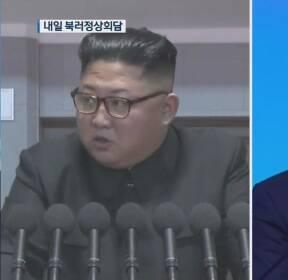 """""""김정은, 오늘 새벽 러시아로 출발""""..내일 북러 회담"""