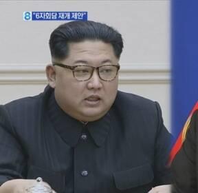 """""""푸틴, 김정은에 6자회담 재개 제안할 듯"""""""