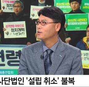<한 주간 교육현장> 한유총 '설립 취소' 불복..행정소송 가나?
