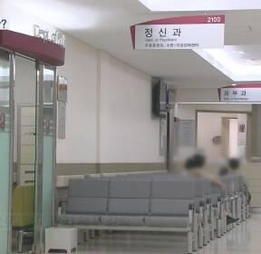 """""""정신질환자 정보 공유·시설 확충""""..긴급대책에도 사각지대 '여전'"""
