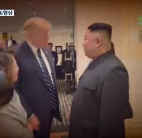 [영상] '반전의 연속'..되돌아본 북미관계