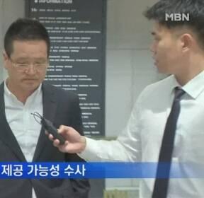 """[단독] """"윤중천, 별장 주변 야산에서 대마초 재배"""""""