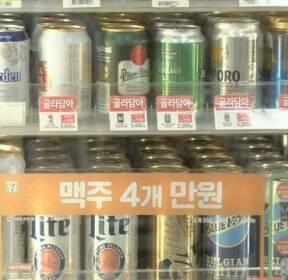 """'농약 맥주 리스트' 확산..식약처 """"내일 조사 결과 발표"""""""