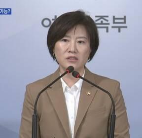 """""""아동 학대해도 2년 뒤엔 활동 가능, CCTV 설치도 의무 아냐"""""""