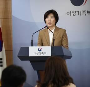 """돌보미 자격정지 기간 강화 등..""""안전한 돌봄 제공"""""""