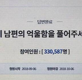 """'곰탕집 성추행 사건' 2심도 유죄..""""피해자 진술 일관"""""""