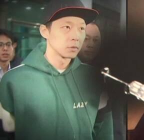 """'마약 투약 혐의' 박유천 구속..""""증거 인멸 · 도망 우려"""""""