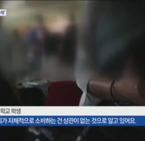 대학 축제 술 판매 금지령에..술 수레·술 배달 동원