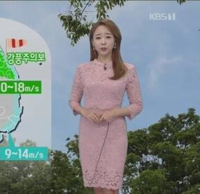 [날씨] 바람불며 '선선'..내일부터 기온 다시 올라