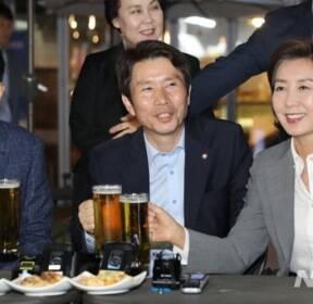 '호프타임' 국회정상화 논의하는 3당 원내대표