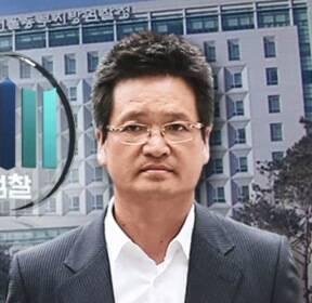 '성폭행 혐의 추가' 검찰, 윤중천 구속영장 재청구