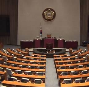 [더뉴스 앵커리포트] 18대·19대 국회 '세비반납법'은 한국당에서 발의