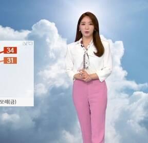 [날씨] 주 후반 한여름 더위..내일 자외선 강해요