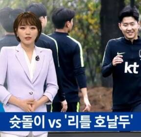 '슛돌이' 이강인, '리틀 호날두' 조타와 맞대결