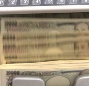 日 대외순자산 3천700조 원..28년째 세계 1위