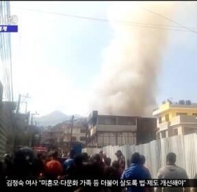 [이 시각 세계] 네팔 카트만두 3곳서 '폭발'..4명 사망·7명 부상