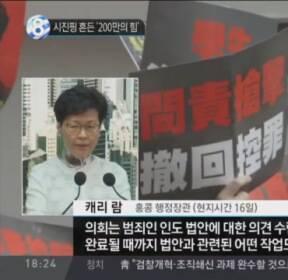 시진핑 흔든 '200만의 힘'