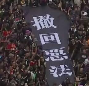 200만 시위 뒤엔..홍콩시민들 경악시킨 '서점 실종사건'?