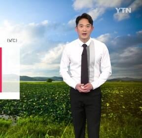 [날씨] 내일 여름 더위 기승..중부 비