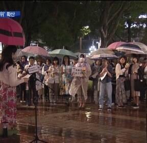뒤늦게 불 붙은 '日 미투'..'꽃을 든 시위' 확산