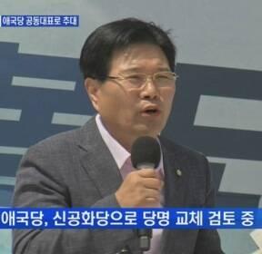 홍문종, 자유한국당 탈당..대한애국당 공동대표로 추대