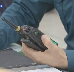 """""""단속 뜨니 단골만 받으세요""""..경찰·성매매업소 유착"""