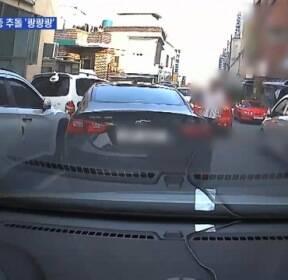 8중 추돌 '쾅쾅쾅'..대낮 차량 절도범 검거