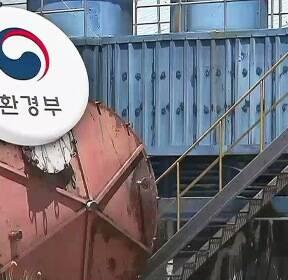 """""""장점마을 암 집단 발병, 비료공장 관련 추정"""" 공식 발표"""
