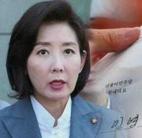 2시간 만에 뒤집은 국회 정상화..한국당 의총서 거부