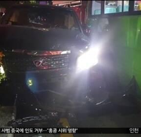 제2 윤창호법' 3시간 전..또 음주 뺑소니 사고