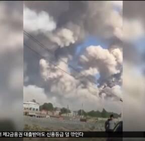 [이시각 세계] 카자흐스탄 軍 탄약고 폭발..1명 사망·70여 명 부상