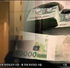 """""""정 마담 일행 유럽 '접대 출장'..배후엔 YG"""""""