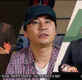 """경찰 조사받은 싸이..""""밝히지 않은 술자리 있다"""""""