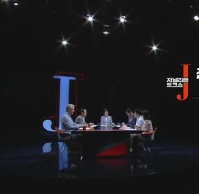 [저널리즘토크쇼J] 친일 비판에 꿈쩍 않는 조선·중앙의 역사관