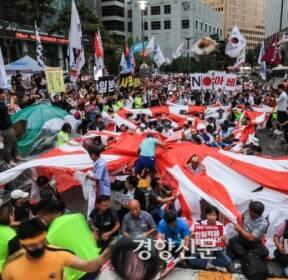옛 일본대사관 앞 '아베 규탄 촛불집회' [포토뉴스]