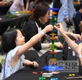 [서울포토] 서울 코엑스, '2019보드게임콘' 축제 개최