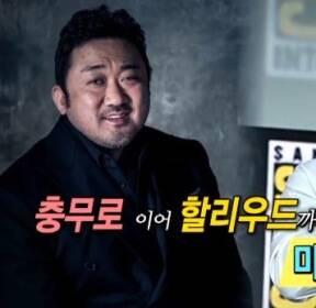 마블리, 세계의 영웅으로..영화 '이터널스' 주연 확정