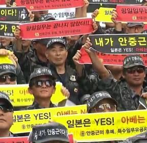 """특수임무유공자회 아베 규탄..""""대한민국 자주권 침탈"""""""