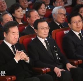 김대중(DJ) 전 대통령 서거 10주기 추도식 [경향포토]