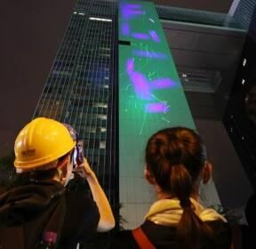 홍콩 정부청사에 레이저 쏘는 시위대